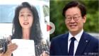 """김부선, To. 이재명 경기지사에게 """"법정에 세우겠다"""""""
