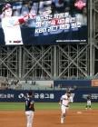 박병호 3년 연속 40홈런 대기록…시즌 막판 홈런왕 경쟁도 점입가경