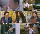 '회사 가기 싫어' 김장미·정재호, 카페 야근족으로 깜짝 등장