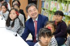 조현 외교2차관, 추석 맞아 한누리학교 지역아동센터 방문