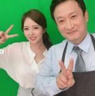 """'잼라이브' 김해나 아나운서, 서경석과 인증샷 """"꿀잼 퀴즈방도 본방사수"""""""