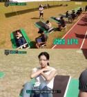 '진짜사나이 300' 오윤아, 강철 체력으로 윗몸 일으키기·1.2㎞ 달리기 모두 1등