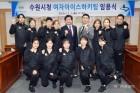 수원시, '여자아이스하키팀' 코치·선수에 임용장 수여