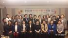 경기도의회 더불어민주당 여성의원 역량강화 워크숍 개최