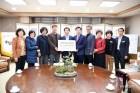 문경시 푸른문경21추진위원회. '자원사랑 나눔장터' 행사 수익금 불우이웃돕기 성금 기탁