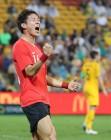 '갓의조' 황의조 득점…한국 호주와 1-1 무승부