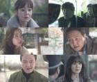 """'미스 마 복수의 여신' 김윤진, 딸 살인 사건에 얽힌 진실 휘몰아칠 것"""""""