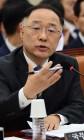 정부, 홍남기 부총리 후보자 청문요청안 국회에 제출