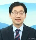 """김경수 경남지사 """"대한민국 문화·경제 융성의 중심 역할 다해주길"""""""
