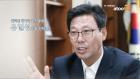필리핀 레이테 골프클럽 유일성 회장 인터뷰