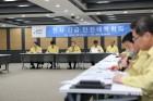 수자원공사, 물 분야 재난 유형별 안전체계 긴급안전대책회의 개최