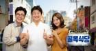 '백종원의 골목식당' 청파동 논란에도 오르는 시청률…아이러니 어쩌나