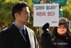 검찰, '청와대 특감반 폭로' 김태우 수사관 오늘 4차 참고인 조사