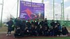 산청CUP 전국유소년 축구 동계전지훈련 성료