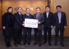 NS홈쇼핑, 베트남에 '프렌들리 브릿지 프로젝트' 1호 다리 짓는다