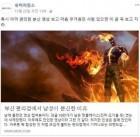 윾튜브, '풍동' 시절 어떤 망언 했길래? 세월호·천안함 사건 조롱