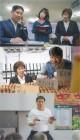 """'눈이부시게' 측 """"임창정·최무성·김병만, 김혜자와 웃음 부스터 역할 톡톡"""""""