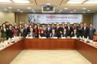 평택 원유철 의원, 미세먼지 문제 해결을 위한 정책 포럼 개최
