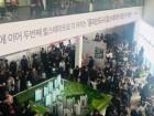 이천시 중리신도시2 힐스테이트 홍보관 많은 인파 몰려