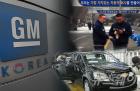 한국GM 노조 파업 결의…R&D 법인 분리에 반대