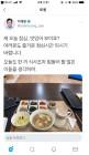 이재명 경기도지사의 점심 도시락 논란...왜?