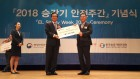 광산구, 전국 3대 승강기 안전관리 우수기관 선정