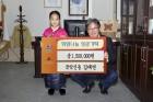 국악신동 김태연 양, 희망나눔 성금 기탁