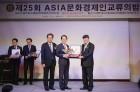 김종식 목포시장, 아시아문화경제진흥대상 수상