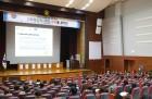 대구교육청, 다문화교육 미래 정책 포럼