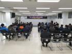 부안군, 2020년도 어촌뉴딜 300사업 신규지구 공모 주민설명회 개최