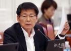 서삼석 의원, '2019 지구촌희망펜상' 의정대상 수상