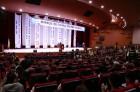 군산대학교, 2019학년도 학생자치기구 출범식