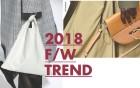 패션비즈 2018.11월호 별책부록