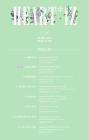 컴백 '아이즈원', 이대휘 자작곡 포함..'라비앙로즈' → '비올레타' 기대 UP
