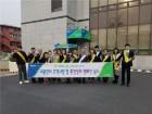 NH농협 금산군지부 도심지 환경정화 활동