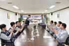 미포조선 임단협 조인식, '22년 연속 무분규' 달성