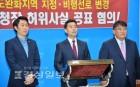 박태완 청장 '선거법 위반여부' 쟁점 부상