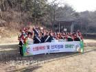울산 북구, 겨울철 산불예방과 산림보호 캠페인 펼쳐