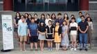 정몽규 회장이 설립한 포니정재단, 민연 젊은 한국학 아카데미 개최
