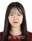 건양대 장혜진씨 응급구조사 국시 전국 수석