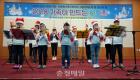 논산시건강가정·다문화가족지원센터 '송년의 밤'