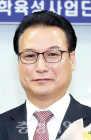 권혁영 보령시기업인협의회장 취임