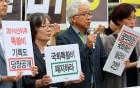 국회 특활비 폐지 1조3천억 규모 국가 기관 '무풍지대'