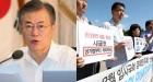 文 정권도 2년 차 징크스? 불거지는 黨·政·靑 갈등설