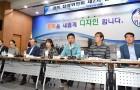 경북도, 경북 잡아위원회 2차 전체회의... 도정 슬로건 후보군 확정