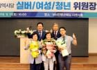 민주당 대구시당, 전국 최초 실버·여성·청년 상설위원장 권리당원 현장투표로 선출
