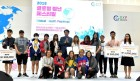 경북관광공사, '2018 글로벌 청년 페스티벌' 글로벌 청년들과 교감의 장 성공 개최