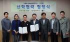 서울호서예전-(주)네오, 공연문화발전 위한 MOU 체결