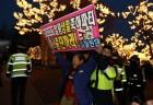 """서울 호텔서 일왕 생일파티…시민단체 """"국민 기만 축하 파티 중단하라"""""""