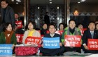 '포스트 예산 정국' 첩첩산중... 연말 임시국회 성사 가능성은